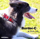 ボーダーコリー専用首輪 Border-C 金属バックル首輪(ベルトタイプ ダブルピン) 30mm幅 犬の首輪 ナイロン(大型犬…