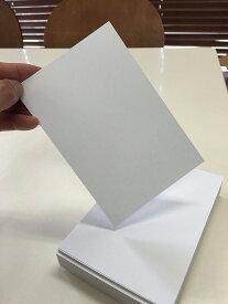 【100枚入り】ポストカード印刷用 無地カード(1面)宛名面なし はがきサイズ