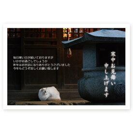 【私製はがき 50枚】寒中見舞いはがき・寒中ハガキ KSF-11 寒中見舞い 寒中 葉書