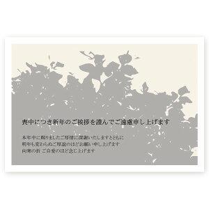 【私製はがき 10枚】喪中はがき・喪中葉書 ZS-08 喪中 ハガキ 印刷 おしゃれ