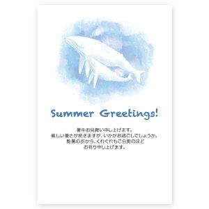【私製はがき 10枚】暑中見舞いはがき SS-77 夏 挨拶状 暑中見舞い ハガキ 暑中はがき 暑中 葉書