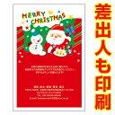楽天市場 私製はがき 10枚 クリスマスカード Xs 42 カード クリスマス ハガキ 印刷 Xmasカード 葉書 ハガキストア