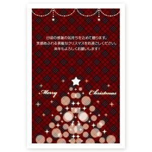 【私製はがき 10枚】クリスマスカード XS-19 カード クリスマス ハガキ 印刷 Xmasカード 葉書
