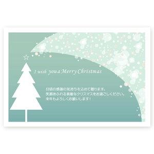 【官製はがき 10枚】クリスマスカード XS-53 カード クリスマス ハガキ 印刷 Xmasカード 葉書
