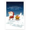 【私製はがき 30枚】クリスマスカード XS-71 カード クリスマス ハガキ 印刷 Xmasカード 葉書