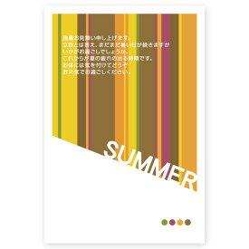 【かもめーる 10枚】残暑見舞いはがき  LS-08 夏 挨拶状 残暑はがき かもめ〜る くじ付き