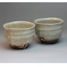 萩焼 御本手ロックカップペア 圭一郎作 化粧箱入 Japanese ceramic Hagi-ware. Set of 2 gohonte rock cups.