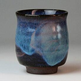 萩焼 藍流湯呑 清玩作(木箱) Hagiyaki single cup made in Japan with wood box. Japanese pottery