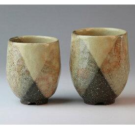 萩焼 掛分組湯呑 鳥雲作(木箱) Hagiyaki two cups made in Japan with wood box. Japanese pottery