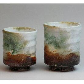 萩焼 三彩組湯呑 清玩作 木箱入 Japanese ceramic Hagi-ware. Set of 2 sansai yunomi teacups made by seigan. Wooden box.