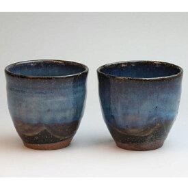 萩焼 青萩ペアカップ 清玩作 化粧箱入 Japanese ceramic Hagi-ware. Set of 2 aohagi teacups.