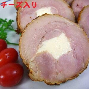無添加スモークチキン チーズ入り♪無薬で育てた広島産 鶏肉を使用した自家製スローフード★手作りの鶏の燻製(くんせい)です♪【三原市特産品】【ご当地グルメ】