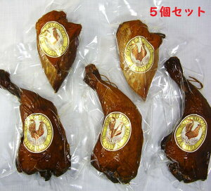 無添加スモークチキン5個セット(胸肉2個 骨付き足3個)♪無薬で育てた広島産 鶏肉を使用した自家製スローフード★手作りの鶏の燻製(くんせい)です♪【楽ギフ_包装】【楽ギフ_のし宛