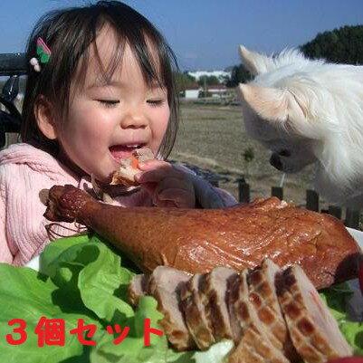 無添加スモークチキン(胸肉 1個  骨付き足 2個)セット♪無薬で育てた広島産 鶏肉を使用した自家製スローフード★手作りの鶏の燻製(くんせい)です♪【送料込み】