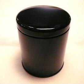 [6個セット]紅茶キャニスター防湿缶(50〜80g用)