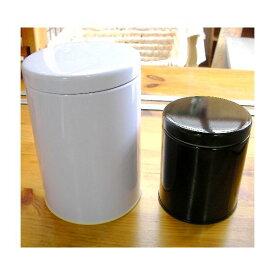 大型紅茶キャニスター(白)防湿缶(150〜250g用)