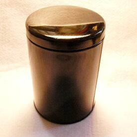 [3個セット]大型紅茶キャニスター防湿缶(150〜250g用)