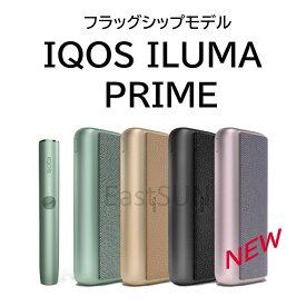 アイコス イルマ プライムキット 製品未登録 数量限定 最新型 8月17日発売 カラー4色 IQOS 製品登録可能 本体 スターターキット 電子タバコ