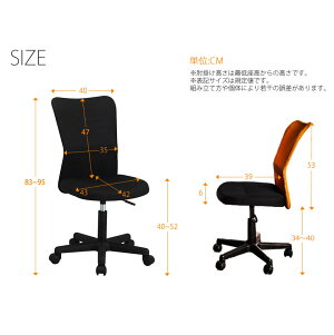 オフィスチェアー360度回転オフィスチェアメッシュデスクチェアー事務椅子昇降機能シートバックパソコンチェアーPCチェアー手狭なお部屋でも使い易い