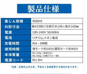 掃除機コードレスサイクロン送料無料リチウムイオン電量表示ペットブラシ付き強力吸引充電式小型コンパクト軽量2018年モデル新登場