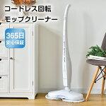 https://image.rakuten.co.jp/hahaprice/cabinet/es189706/es189706_02.jpg