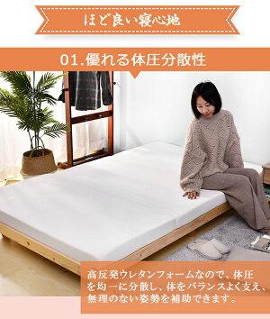 三つ折り高反発マットレスマットレスセミダブル120×195サイズ10cmOSLEEP高密度25D120N腰痛、肩こり対応ベッドマット洗えるカバー滑り止め付き