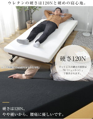 マットレスシングル高反発97×195一体化4cm腰痛マットレス高密度25D120N1年安心保証送料無料超低ホルウレタン洗えるカバー滑り止め付きOSLEEP