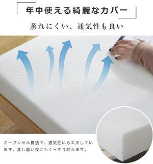 マットレスダブル高反発140×195一体化4cm腰痛マットレス高密度25D120N1年安心保証送料無料超低ホルウレタン洗えるカバー滑り止め付きOSLEEP