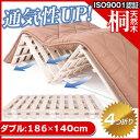【スーパーセール限定価格】すのこベッド 折りたたみ ダブル 桐 四つ折り 折りたたみベッド 低ホル 耐荷重200kg ベット木製 折りたたみ すのこベッド 湿気 カビ対策 除湿 完成品 スノコベッド