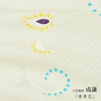 Lady's for the 成謙工房小紋反物唐草花 beige fine pattern kimono pure silk fabrics cloth woman