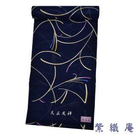 紫織庵 綿絽 浴衣 乱すすき 反物 ゆかた 綿絽 夏着物 反物 フルオーダー仕立て 女性用 レディース 【 送料無料 】 日本製