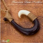 マンモスボーン&ローズウッドスキニーフィッシュフックネックレス ボーンネックレス ハワイアンアクセサリー
