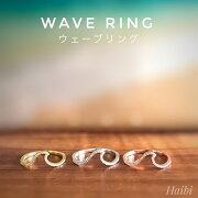 ハワイのロコガールズにも大人気ウェーブリング!WAVEリングウェーブリング波スワロフスキーレディース指輪ハワイビーチシルバー925K14ゴールドコーティング14金ウエーブハワイアンジュエリーメール便送料無料