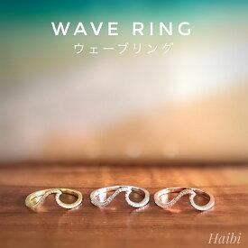 ハワイアンジュエリー リング ウェーブリング WAVE 波 スワロフスキー レディース 指輪 ハワイ ビーチ シルバー925 K14 ゴールドコーティング サーフィン 海 ロコに大人気! メール便送料無料