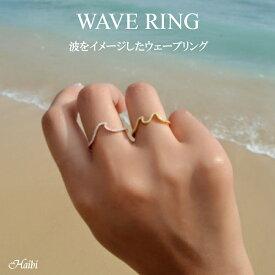 ハワイアンジュエリー リング ダブル・ウェーブリング! WAVE リング ウェーブリング 波 スワロフスキー レディース 指輪 ハワイ ビーチ シルバー925 K14 ゴールドコーティング 14金 メール便送料無料
