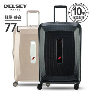 DELSEY デルセー スーツケース 中型 Mサイズ キャリーケース キャリーバッグ 拡張 77+3L 大容量 軽量 静音 重量チェッカー機能 AIR FRANCE PREMIUM 収納バック&ハンガー付き 即納 あす楽 長期旅行
