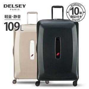キャリーバッグ DELSEY デルセー スーツケース 大型 Lサイズ ハードキャリーケース キャリーバッグ 拡張 109+5.3L 大容量 軽量 重量チェッカー機能 AIR FRANCE PREMIUM 収納バック&ハンガー付き 容量