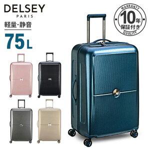 あす楽 キャリーバッグ スーツケース キャリーケース 即納 DELSEY デルセー 中型 Mサイズ ハード キャリーバッグ 100%PC 90L 大容量 TSAロック 8輪 セキュリテックZIP TURENNE 4〜7日泊対応 修学旅行