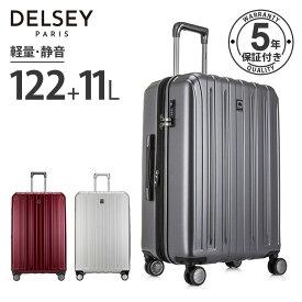 アウトレット キャリーバッグ DELSEY デルセー スーツケース 大型 Lサイズ ハードキャリーケース ハードキャリーバッグ つや消し マット加工 拡張 122+11L 大容量 軽量 TSAロック 8輪キャスター 静音 VAVIN ヴァヴィン 人気 おしゃれ 美しい光沢が際立つ