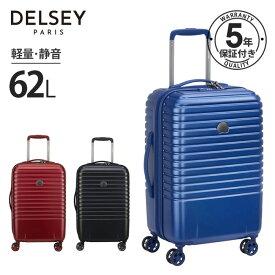 キャリーバッグ スーツケース キャリーケース DELSEY デルセー あす楽 送料無料 即納 スーツケースMサイズ ハードタイプ キャリーバッグ 中型 連休 62L 静音 大容量 軽量 旅行 海外 TSAロック 8輪キャスター セキュリテックZIP CAUMARTIN PLUS 上品