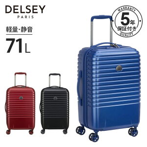 DELSEY デルセー あす楽 送料無料 即納 スーツケース mサイズ 71L 軽量 ハード キャリーケース 中型 キャリーバッグ 大容量 TSAロック 静音 セキュリテックZIP CAUMARTIN PLUS 8輪キャスター 上品