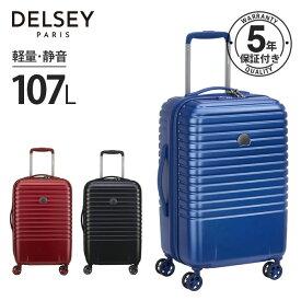 DELSEY デルセー あす楽 送料無料 即納 スーツケース 大型 lサイズ 107L 軽量 ハード キャリーケース 大容量 キャリーバッグ TSAロック セキュリテックZIP 8輪キャスター 静音 CAUMARTIN PLUS 上品