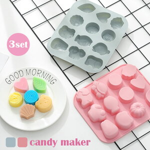 シリコンモールド チョコ型 お菓子作り 製菓 チョコレートモールド キャンディーモールド 3点セット かわいい ピンク ブルー 2色 クッキー型 キャンディー型 DIY 家庭料理 パーティー 調理 チ