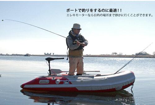 エレキモーターモータートローリングモーター船・ボートマリンスポーツスポーツアウトドア釣りフィッシング