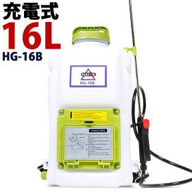 HAIGE電動噴霧機HG-FT-116B電動噴霧器噴霧器花ガーデンDIYガーデニング用具・工具バッテリー式園芸