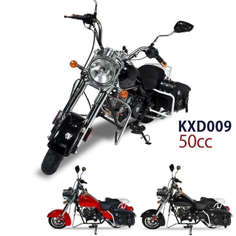 【4/23までP2倍】 アメリカンバイク クルーザーバイク 50cc 4サイクル チョッパーバイク クラシックバイク KXD009【 送料無料 】 _