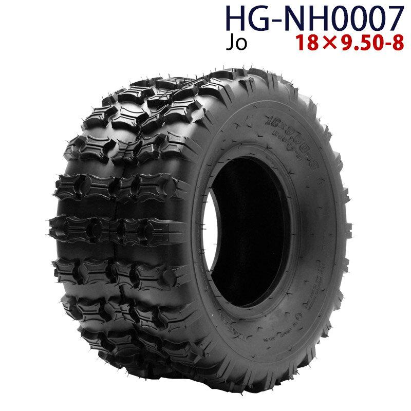 四輪バギー ATV タイヤのみだけ 8インチ 18×9.50-8 HG-NH0007 ハイガー産業 Jo 0113_flash 16