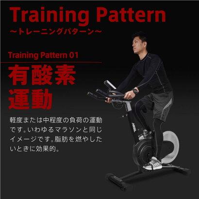 自転車ロードバイク腹筋美脚くびれダイエット健康トレーニングストレッチフィットネスエクササイズ