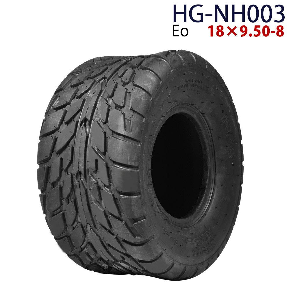 【SS期間+P5倍】 四輪バギー ATV タイヤのみだけ 18×9.50-8 HG-NH003 ハイガー産業 Eo 0113flash 16 +
