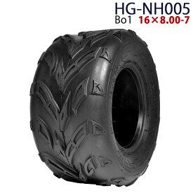 四輪バギー ATV タイヤのみだけ 7インチ 16×8.00-7 HG-NH005( 粉砕.機 HG-15HP-GGS用のタイヤとしても利用可) ハイガー産業 Bo1 0113flash 16